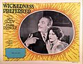 Wickedness Preferred lobby card.jpg