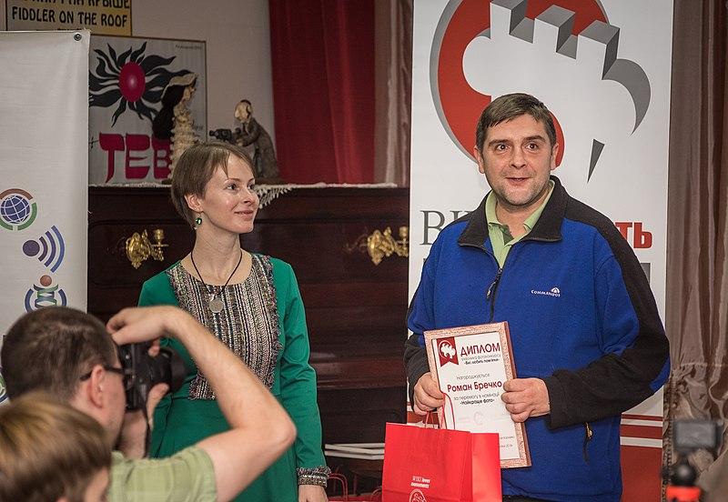 Роман Бречко, переможець у номінації «Найкраще фото»