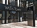 Willis Tower Entrance March 2015.JPG