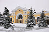 Winter Konotop, new railway station 2010.jpg