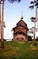 Wooden Church Hammond Slides 1975.jpg