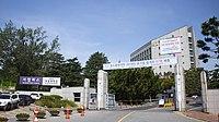 Woosong University West Campus 20190608 A01.jpg
