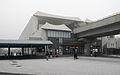 Xi'erqi station 20130131.jpg