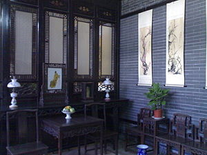 Lychee Bay - the sitting room in Xiguan House