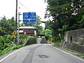 Yamanashi Route 30 -03.jpg