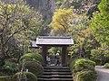 Yamanouchi, Kamakura, Kanagawa, Japan - panoramio.jpg