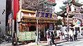 Yamashitacho, Naka Ward, Yokohama, Kanagawa Prefecture 231-0023, Japan - panoramio (21).jpg