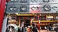 Yamashitacho, Naka Ward, Yokohama, Kanagawa Prefecture 231-0023, Japan - panoramio (26).jpg