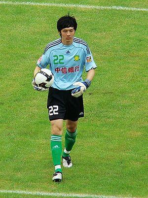 Yang Zhi (footballer) - Image: Yang Zhi