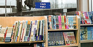Yaoi - Books on display at a San Francisco Kinokuniya bookstore