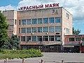 Yaroslavl Krasny Mayak 001.JPG