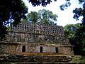 Yaxchilan Structure 33.jpg