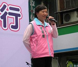 Yeh Chu-lan - Image: Yeh Chu lan