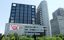 Yomiuri Telecasting Corporation headquarters in 201505.jpg