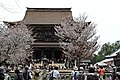 Yoshinoyama (7134440367).jpg