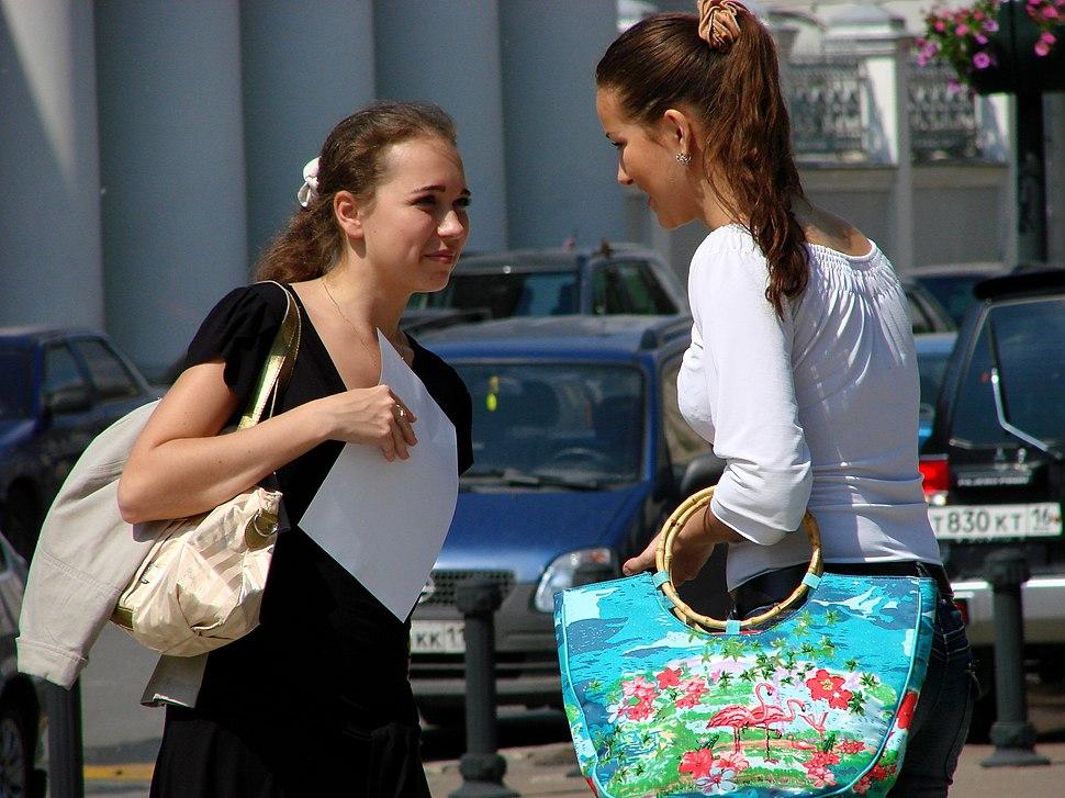 Young Women in the Street - Kazan - Russia