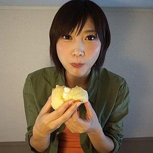 Yuka Kinoshita.jpg