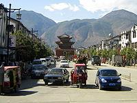 Yunhe Pagoda, Heqing.JPG