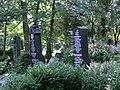 Zentralfriedhof (Wien) jüdischer Teil.jpg