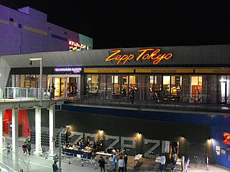 Zepp - Image: Zepp Tokyo