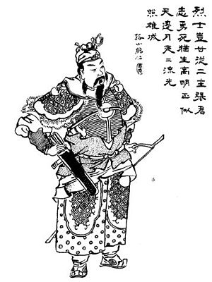 Zhang Ren - A Qing dynasty illustration of Zhang Ren