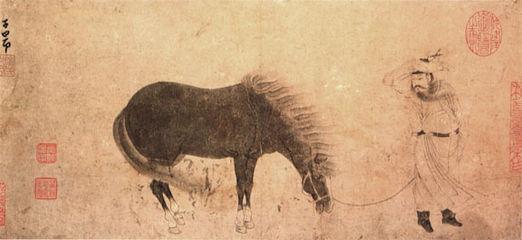 Zhao Mengfu1