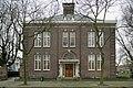 Zicht op zijgevel - Rotterdam - 20412815 - RCE.jpg