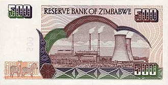 Dollar - 500 old Zimbabwean dollar bill of the first Zimbabwean dollar