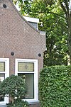 zoetermeer centrum vlamingstraat 77 rijksmonument (05)