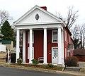 """Aaron Kinney House"" aka ""House of 1810"".jpg"