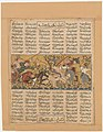 """Iskandar Kills the Habash Monster"", Folio from a Shahnama (Book of Kings) of Firdausi MET DP215673.jpg"
