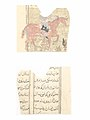 """Rustam Fights the Dragon (Rustam's Third Course)"", Folio from a Shahnama (Book of Kings) MET TR314.7.2003.jpeg"