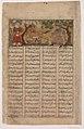 """Rustam Lassos Rakhsh"", Folio from a Shahnama (Book of Kings) of Firdausi MET sf1974-290-6a.jpg"