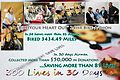 '300 Lives in 30 Days' campaign raises $50k DVIDS282046.jpg