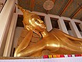 (2020) วัดราชโอรสารามราชวรวิหาร เขตจอมทอง กรุงเทพมหานคร (20).jpg
