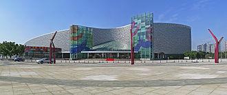Suzhou Industrial Park - Suzhou Culture and Arts Centre