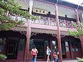 ·˙·ChinaUli2010·.· Wuzhen - panoramio (201).jpg