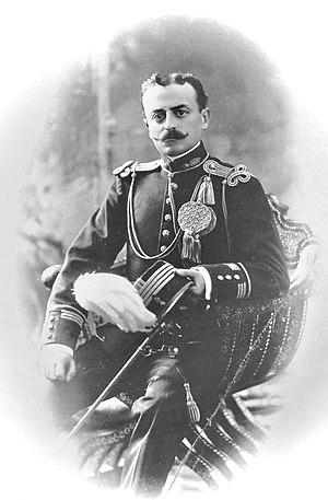 Óscar R. Benavides