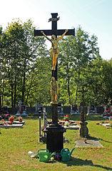 Ústřední kříž