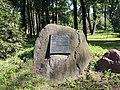 Łask, Park Miejski-012.JPG