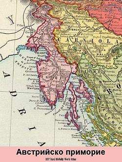 Сен-жерменский Договор 1919 Текст