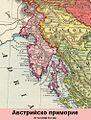 Австрийско приморие 1897.jpg