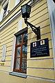 Администрация Кронштадского района Санкт - Петербурга.jpg