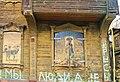 Архитектурный элемент, ставни и стрит-арт дом 4 по улице Славянская.jpg