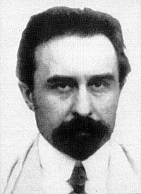 Арциховский, Владимир Мартынович.jpg