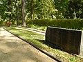 Братская могила в усадьбе Тургенева.jpg