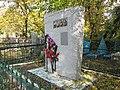 Братська могила партизан Великої Вітчизняної війни.JPG