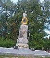 Братська могила радянських воїнів у Охтирці 59-102-0005.jpg
