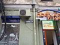 Будинок на вулиці Буніна, 24.jpg