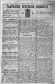 Вологодские губернские ведомости, 1865.pdf